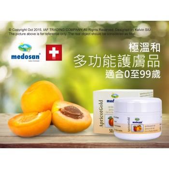瑞士百年經典 抗皺杏甫油(極滋潤、去皺、降紅、面部、BB、主婦手) CH-7033