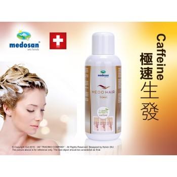 瑞士咖啡因健髮營養精華 2015新配方第2代 CH-2215