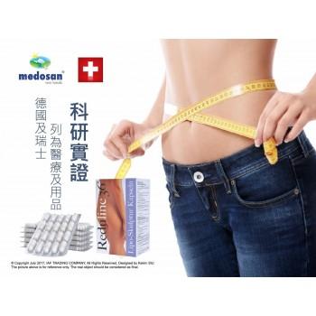 消脂瘦 德國及瑞士列為醫療輔助品 M13